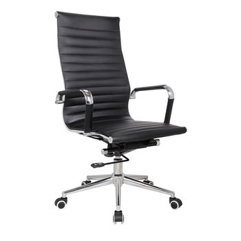 Eames Replica Classic High Back Chair