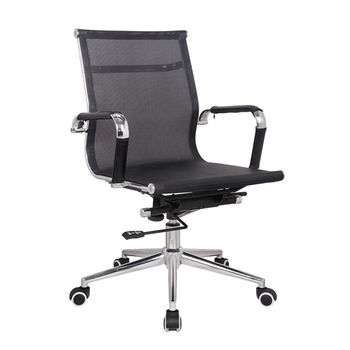 Eames Replica Netted Medium Back Chair