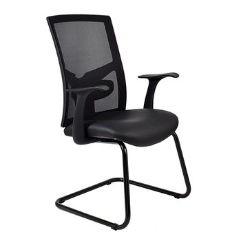 Winston Netted Visitors Side Chair